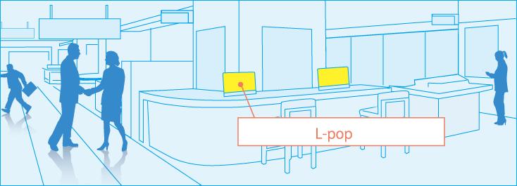 L-pop イメージ