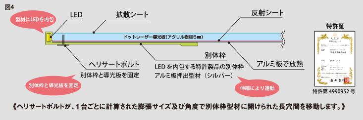 patent_im08