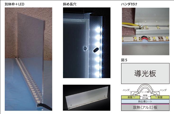 patent_im09